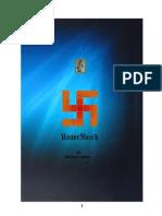 UnterReich 2 Illustrated