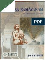 Kamba Ramayanam Page 1