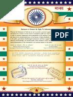 Indian Brake Hose Assembly.7079.2008