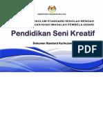 DSKP Pendidikan Seni Kreatif KSSR PKhas Masalah Pembelajaran Semakan Tahun 1.pdf