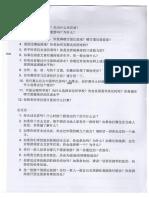 IMG017 chinese