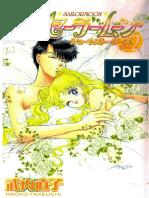 Bishojo Senshi Sailor Moon Shinsouban Short Stories 2