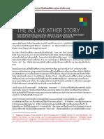 การลงทุน All Weather Story แปลไทย