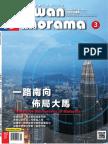 Taiwan Panorama 2017 March