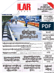 Popular News Vol 9 No 17.pdf