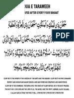 Dua After 4 Rakat Taraweeh