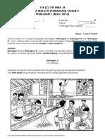 201604010231175189.pdf