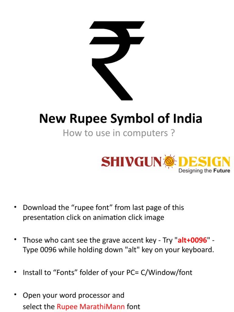 Rupee Symbol Of India Marathimannin
