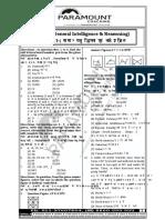 SSC Mock Test-196.pdf