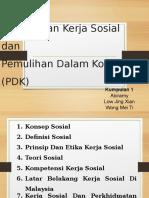 Pengenalan Kerja Sosial Dan PDK