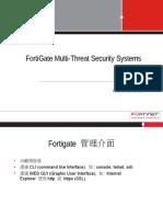 FortiGate Training Slide