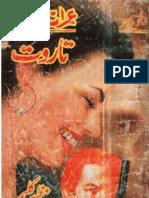 299-Taroot 2 by Mazhar Kaleem