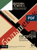Revista Historia Critica N° 64