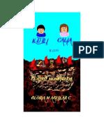 Kuri, Calia y Los Cuatro Monstruos