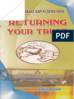 Returning Your Trust (English Translation of [ Aap Ki Amanat Aap Ki Sewa Me ] )