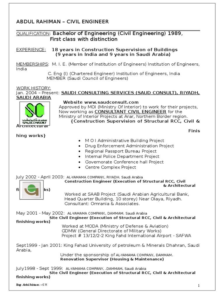 Cv - Abdul Rahiman | Specification (Technical Standard) | Industries