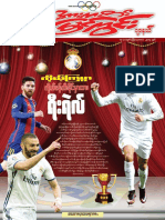 Sport View Journal Vol 6 No 17.pdf