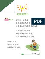 hanyu6-3