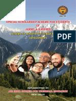 pmsss_brochure_17_18 (1)