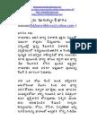 016-iddaru-mogullu-05