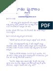 019-boothu-puraanam-05
