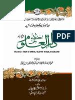 nida nov.2015.pdf