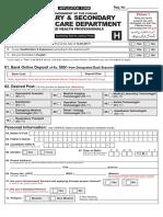 Pshd Ahp Form