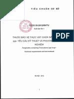 Trichoderma Spp. - TCCS