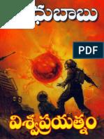 Madhubabu - Viswa Prayathnam