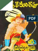 Madhubabu - The Curse of KungFu
