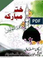 Khatmaat e Mubarka