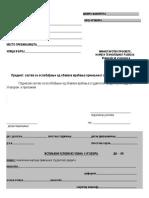 Zahtev za oslobadjanje obaveze vracanja kredita.pdf