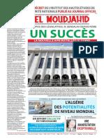 2346_20170513.pdf
