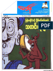 The Modern Weekly No 560.pdf