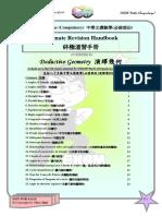 Deductive Geometry Reasons (Web)