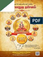 Calendar of Ramanujam