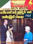 The Sun Rays Vol 1 No 147.pdf