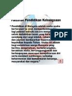 Banner Makmal (Potrait)