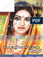 Aanchal Digest September 2015 Pdf