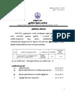 TRB 2017 Notification-Tamil.pdf