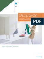Heating 2015 - Installer_Product Catalogue_ECPEL15-721B_Greek