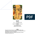 Kakashi Hiden- Hyōten no Ikazuchi - Prologue -Orde Baru-