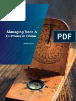 20110826 Managing Trade Customs China 201107