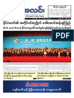 Myanma Alinn Daily_ 15 May 2017 Newpapers.pdf