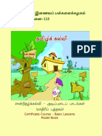 Basic_Ebook.pdf