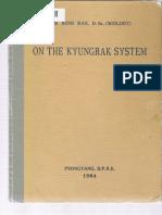 1964_kimBonHan_onTheKyungrakSystem