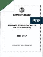 PWD SOR-2016-17.pdf