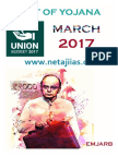 March 2017 Yojana