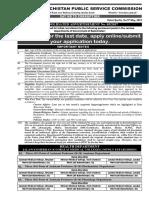 Advt-05-2017