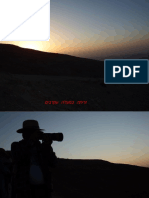טיול עם גיורא במעלה עקרבים - במכתש הקטן - וערבה  מאי  2017